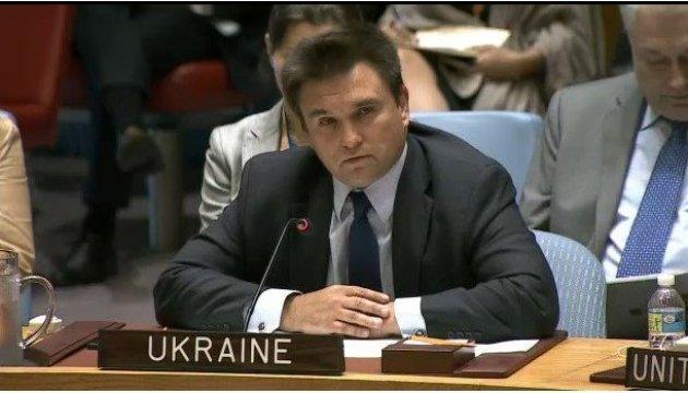 Климкин будет председательствовать на сегодняшнем заседании Совбеза ООН