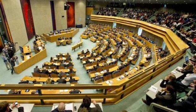У парламенті Нідерландів дебати щодо асоціації Україна-ЄС