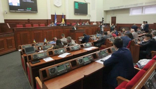 Киевсовет решил через год