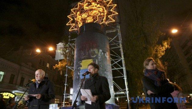 На місці Леніна у Києві влаштували