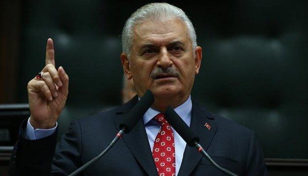 Прем'єр Туреччини назвав склад нового Кабміну
