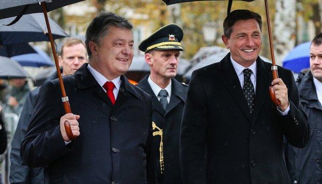 Порошенко завтра встретится с президентом Словении