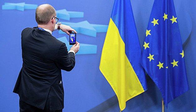 乌克兰和欧盟正式成为能源领域的战略伙伴