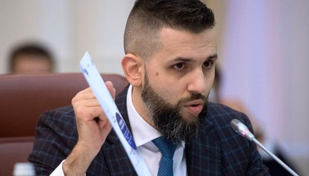 Doing Business: Кабмін подасть законопроект, що має підняти Україну в ТОП-30