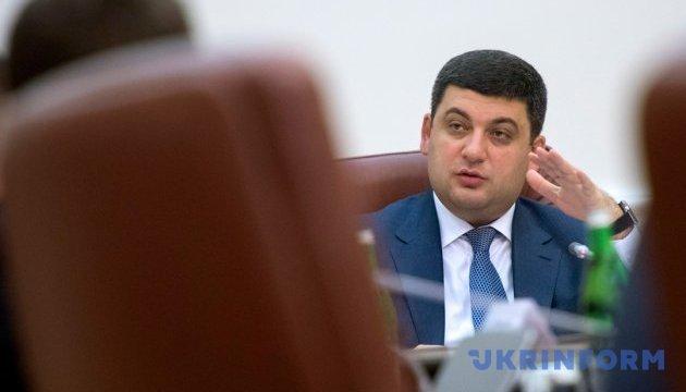 Гройсман: Над национализацией Привата работает совместная команда НБУ, ФГИУ и Минфина