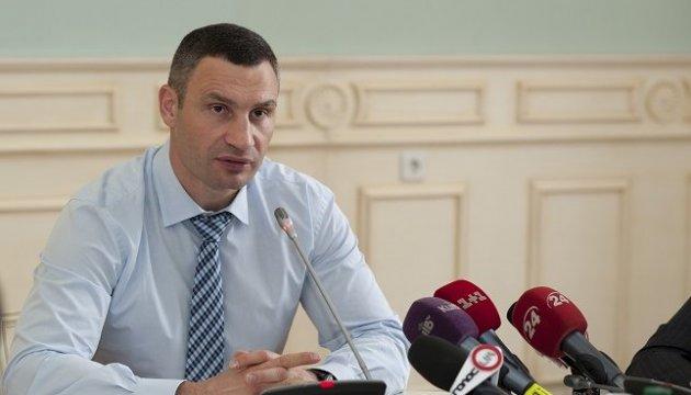 Кличко закликає призначити керівника НТКУ: Євробачення не може чекати