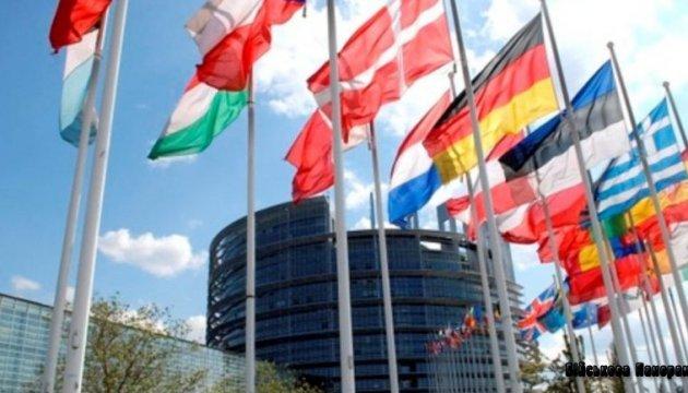 Крим - серед пріоритетів Євросоюзу на засідання Ради ООН з прав людини