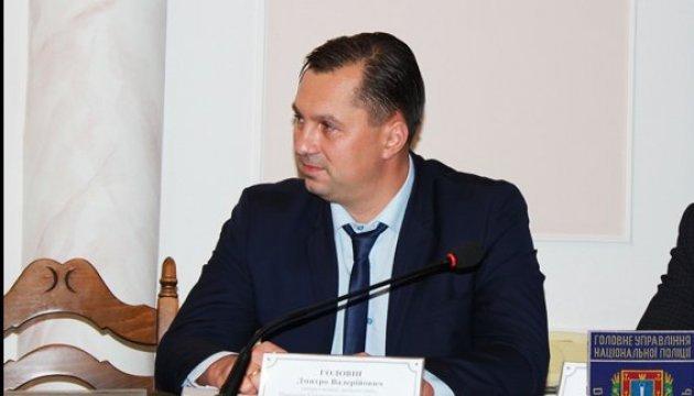 Dmytro Holovin becomes new Odesa region police chief