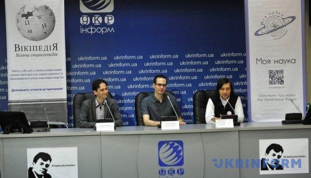 У Києві підбили підсумки конкурсу наукових фотографій для Вікіпедії