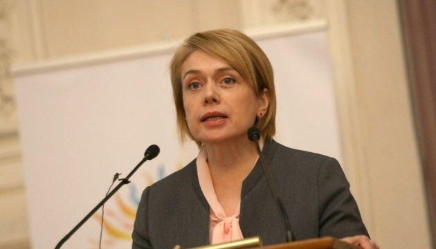 Bildungsgesetz: Ukraine und Ungarn wollen zusammenarbeiten