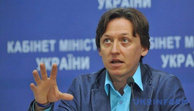 МІП підготував стратегію інформаційної деокупації та реінтеграції Донбасу