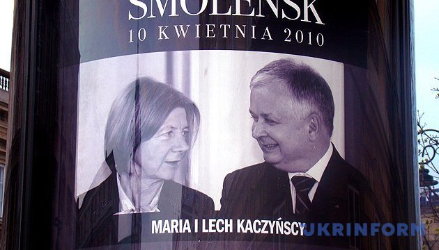 Польща сьогодні вшановує пам'ять загиблих у Смоленській катастрофі