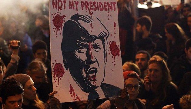 У центрі Вашингтона відбулися сутички демонстрантів проти Трампа і поліції