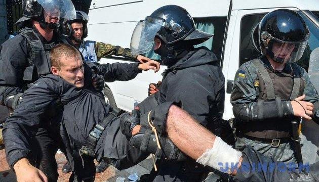 Презумпція страху. Про гроші Януковича і правоту поліцейських