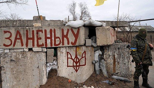 Блокпости на Донеччині не мають навіть ручних металодетекторів - Аброськін