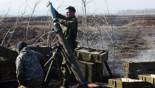 Militants launch 37 attacks on Ukrainian troops in Donbas in last day