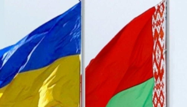 Ukraine, Belarus to sign road map related to cooperation in energy efficiency and renewable energy
