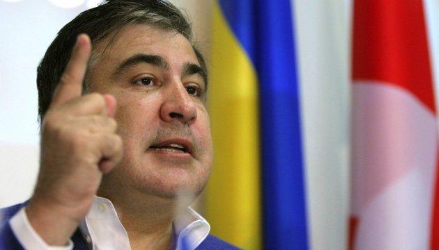 Саакашвілі оскаржить позбавлення його громадянства України