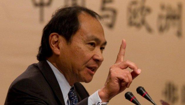 Fukuyama :