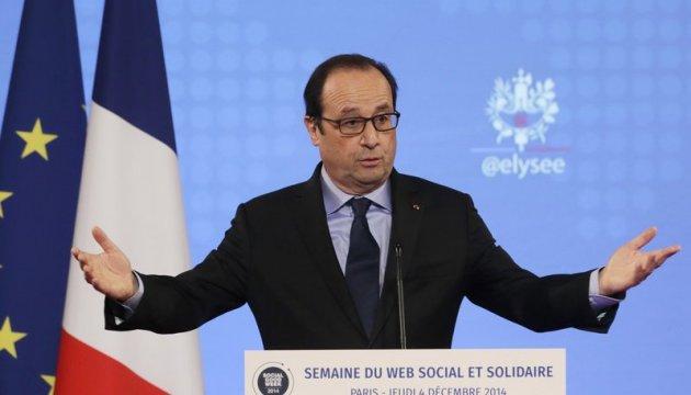 Олланд жорстко відповів на критику Трампа
