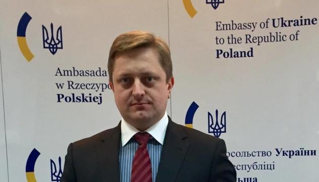 Спалення українського прапора: Посольство України очікує від Польщі реакції