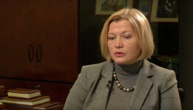 У Мінську вимагають звільнення дітей, яким в ОРДО шиють