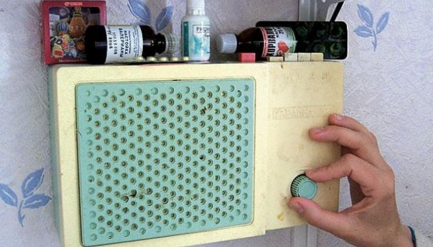 Укртелеком с 1 января выключает проводное радио в Одессе