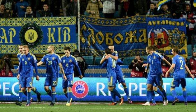 Україна обіграла в Одесі Фінляндію у відборі до ЧС-2018