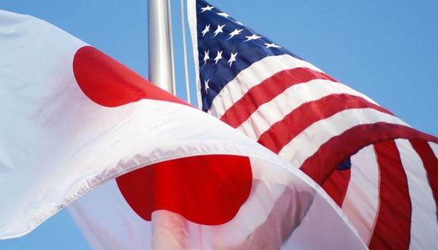 Трамп і Абе уклали уклали угоду між США і Японією на полях G7