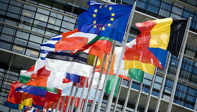 ЕС решил заблокировать выплаты Турции на проекты по евроинтеграции