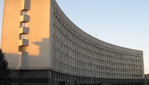 Сумська облрада просить  державу  не допустити зриву мільярдного контракту