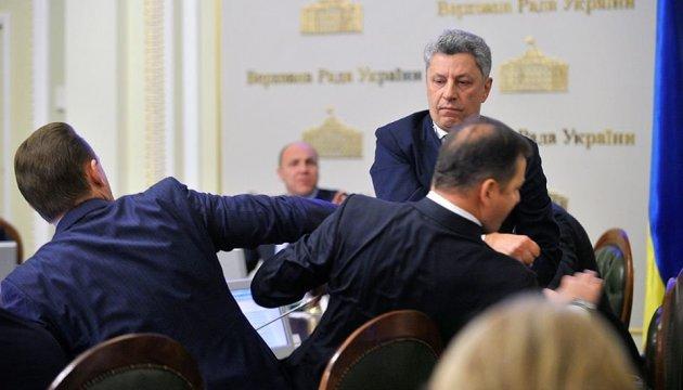 Рольові ігри Кремля