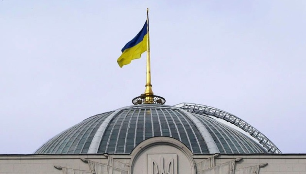 Комитет Рады согласовал все поправки к законопроекту о реинтеграции Донбасса
