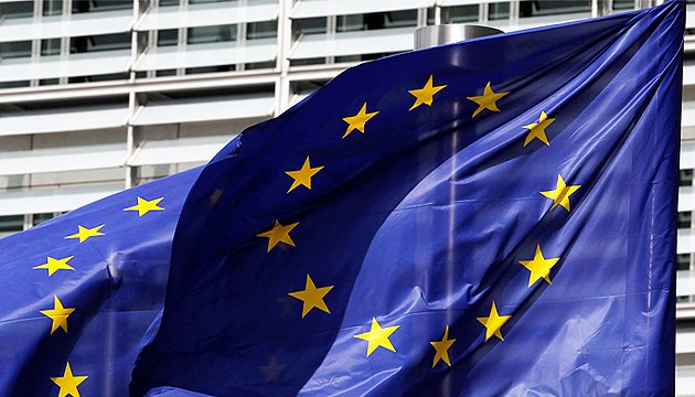 EU calls for immediate cessation of hostilities near Avdiyivka