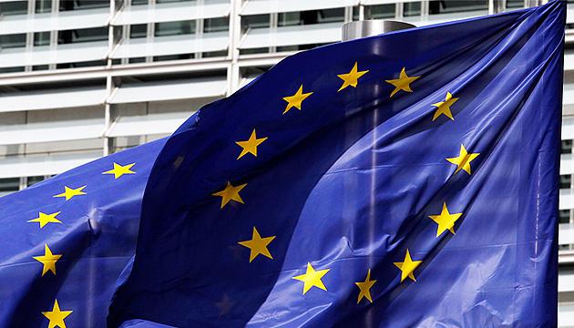 Хакери здійснили атаку на сайт Єврокомісії