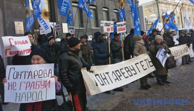 Киев протестует митингующие перекрыли движение по
