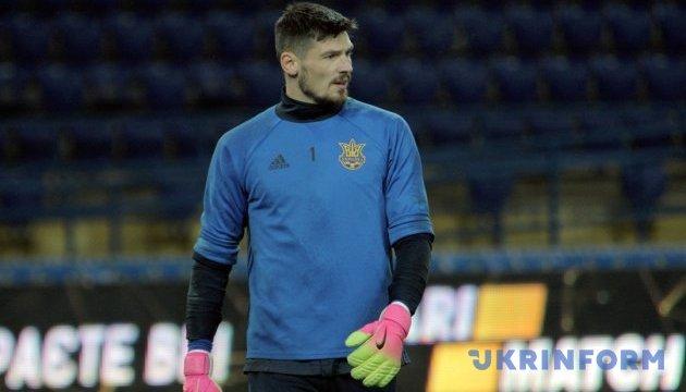 Воротар «Динамо» Бойко не зіграє в цьому році