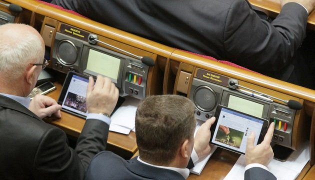 Rada to consider today ratification of agreement with Croatia on economic cooperation
