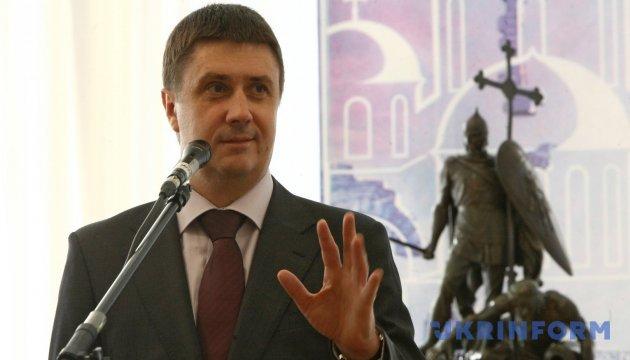 Кириленко хоче, щоб СБУ заздалегідь перевіряла всіх російських гастролерів