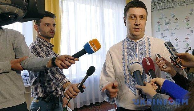 Спор вокруг Евровидения: Кириленко предлагает ЕВС альтернативное решение