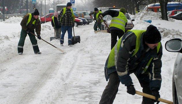 Як прибирають сніг у світі, або За що оштрафували держсекретаря Керрі