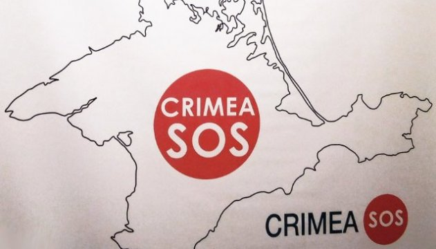 Presidential Administration: Ukraine to return Crimea through international courts