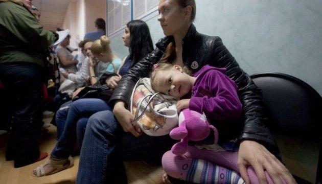 Українських біженців потягнуло з Волгоградської області додому - ЗМІ