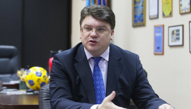 Minister Zhdanov: UAH 374 mln to be allocated for sports infrastructure development this year