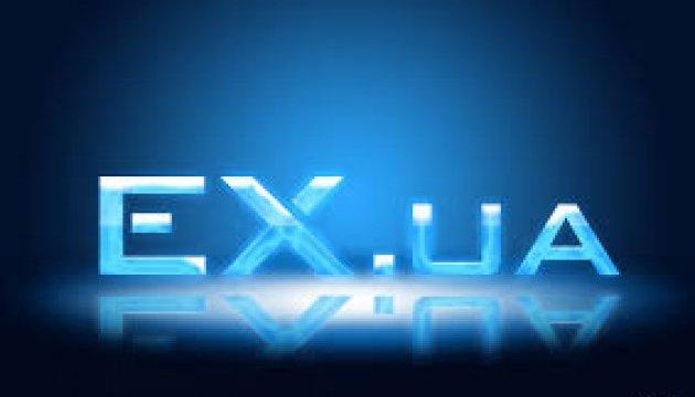 Ex.ua відновив роботу на новому домені