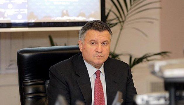 Аваков не хочет создания финансовой полиции