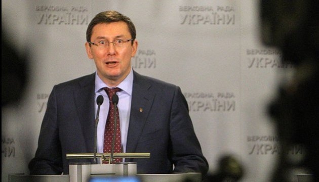 Prosecutor of International Criminal Court sees progress in cooperation with Ukraine's PGO – Lutsenko