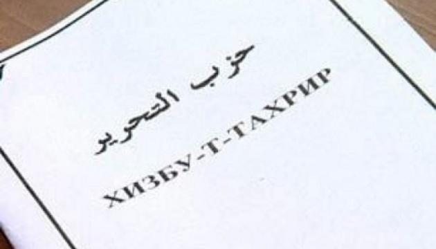Приговор «белогорской группе Хизб ут-Тахрир» огласят уже завтра