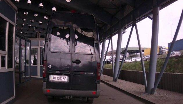 На КП «Ужгород» скасували спрощені правила для авто з іноземними номерами