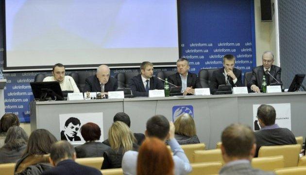 Як інтегрувати національний інтелект  в інноваційний розвиток України?